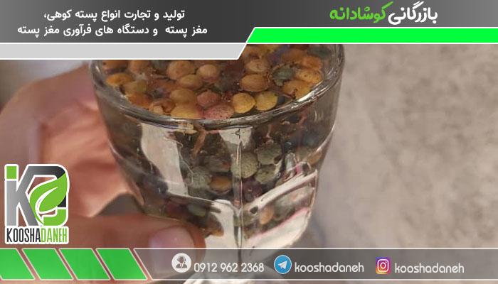 واردات پسته افغانی به بازار